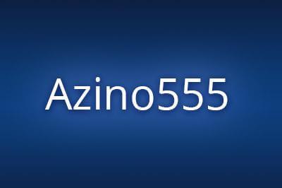 Azino555 казино